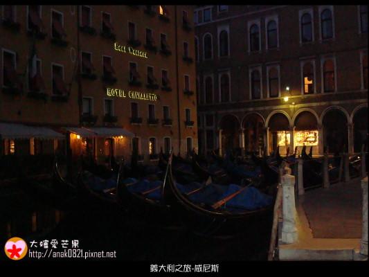 2040清晨中的威尼斯.JPG