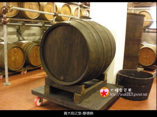 0032葡萄酒.JPG