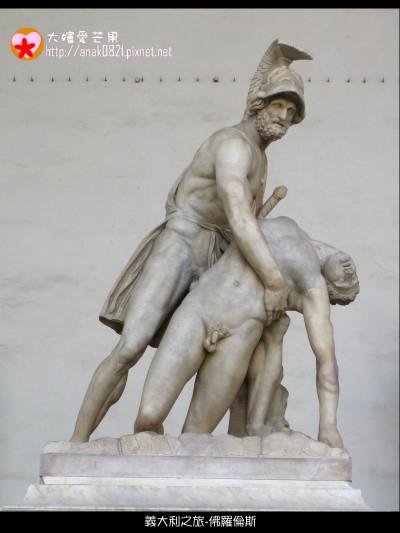 040墨涅拉俄斯扶起帕特羅克洛斯的身體.jpg