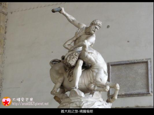 041雕像.JPG
