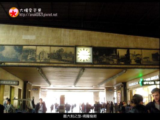061佛羅倫斯火車站.JPG