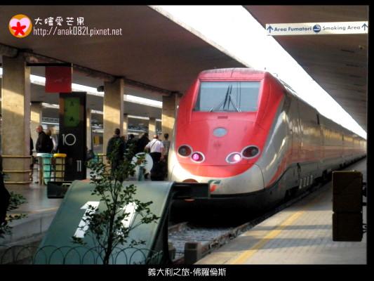 062佛羅倫火車站.JPG