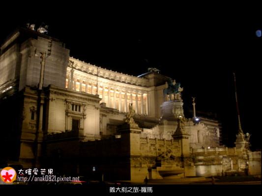 1007維克多艾曼紐二世紀念堂.JPG