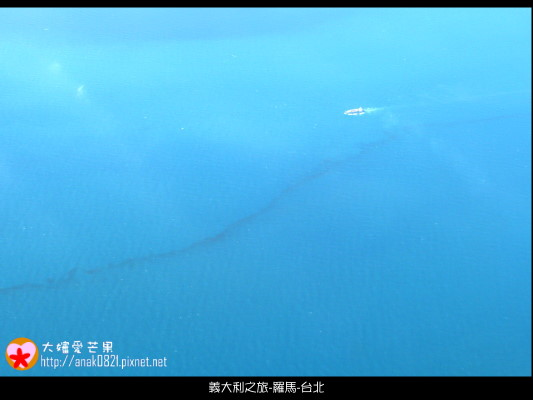 020台灣海峽.JPG