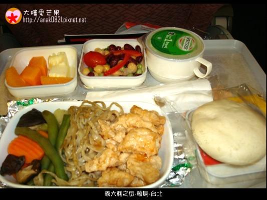 012機上餐.JPG