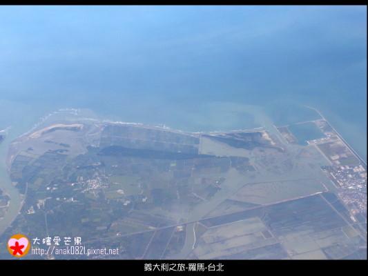 014從天空看台灣.JPG