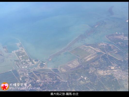 015從天空看台灣.JPG
