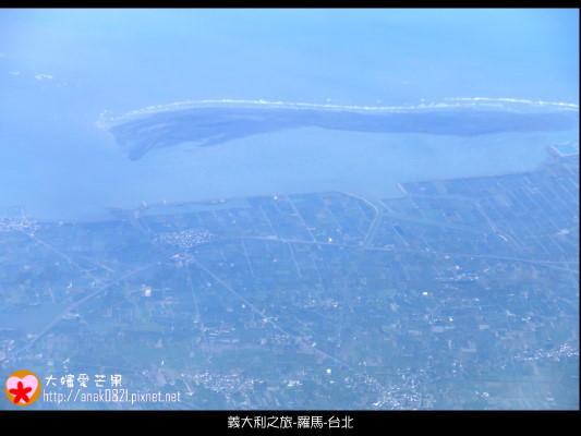 016從天空看台灣.JPG