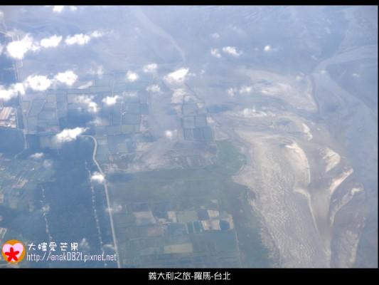 018從天空看台灣.JPG