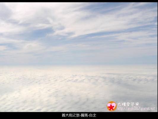 019雲海.JPG