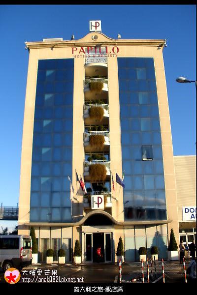 2-01-papillo-hotel.JPG