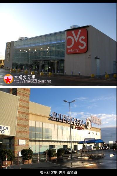 2-06超市.jpg