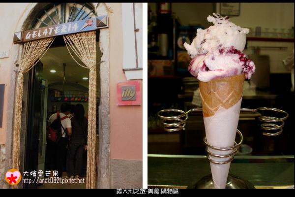 4-02冰淇淋.jpg