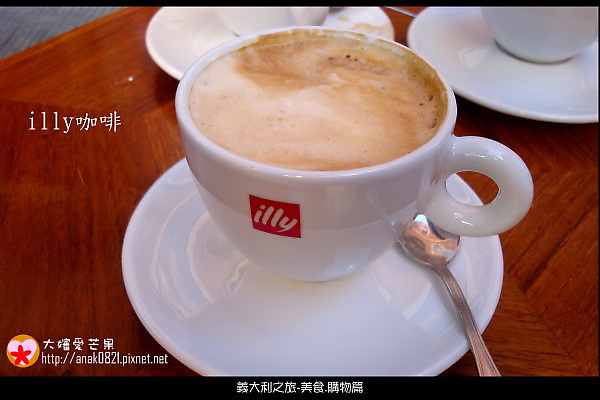 4-03illy咖啡.jpg