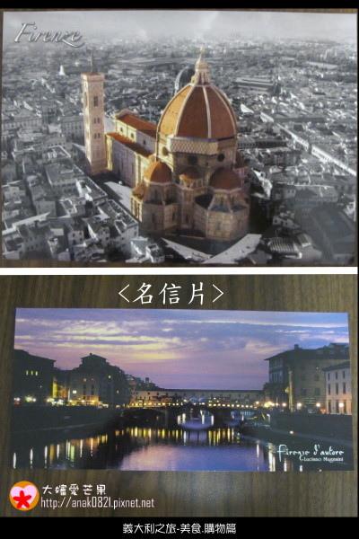 8-05卡片.jpg
