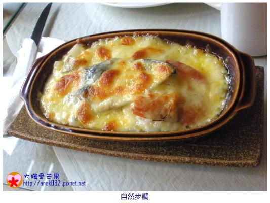 014焗烤海鮮飯.JPG