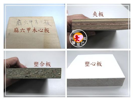001木板.jpg