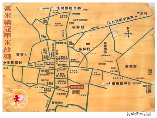 菁寮老街036.jpg