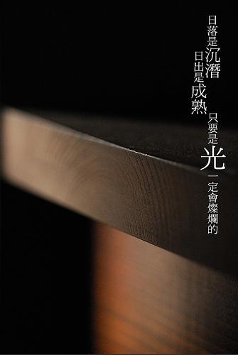 2007-8.jpg