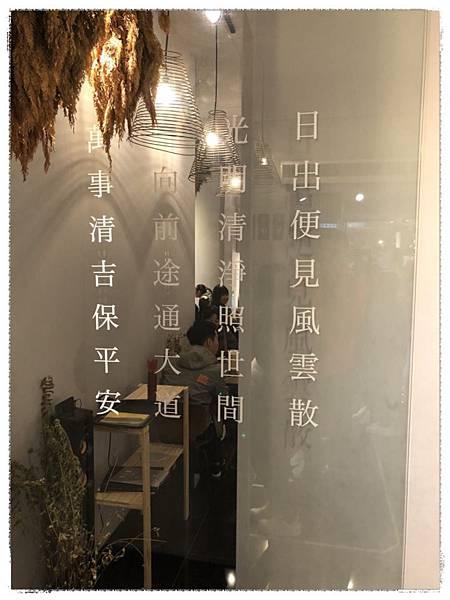 惠惠生日_171106_0007.jpg