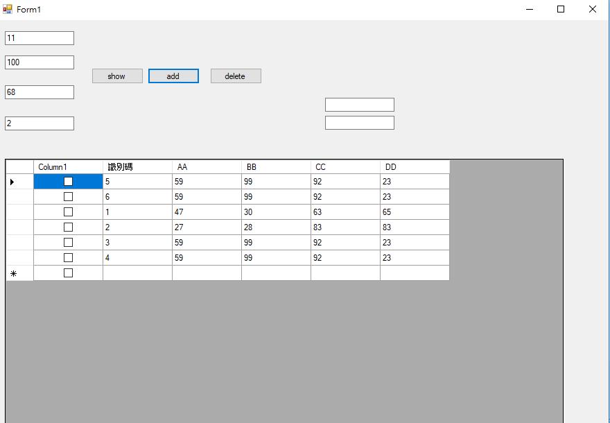 VB datagridview1