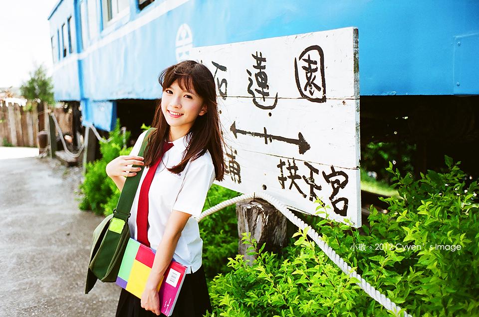 小敬外拍 (2)