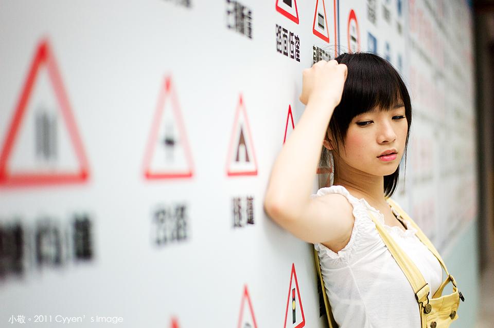 小敬外拍 (57)