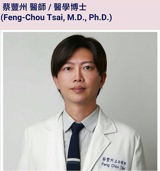 首席醫美診所 (19).jpg