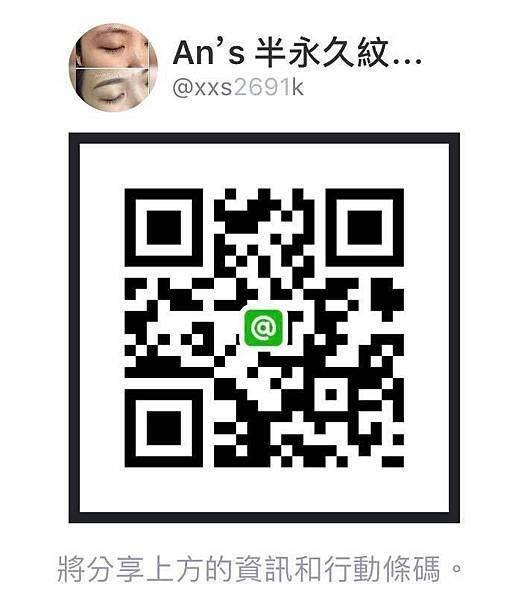 An%5Cs半永久紋綉美學13.jpg