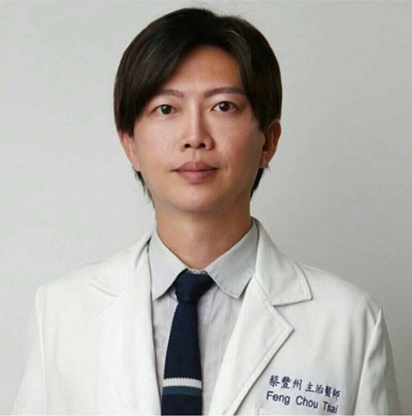 首席醫美診所蔡豐州醫師 (19).jpg