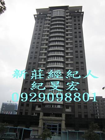 全坤峰華公園館 (1).jpg