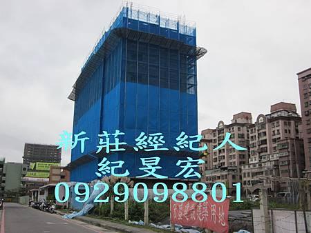 宏普文華居