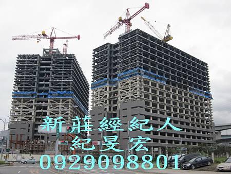 中央合署辦公大樓 (9)
