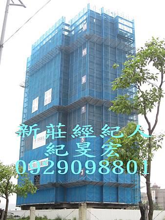 宏普文華居 (3)