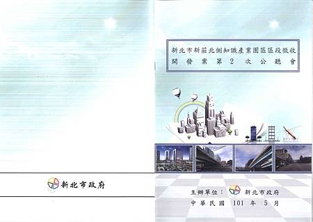 20120521174959948_0001