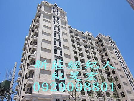翫賞苑 (1)