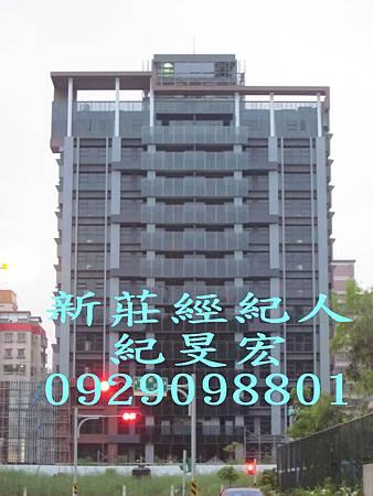 文華居 (1)