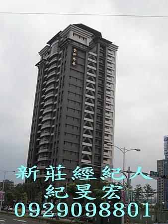 全坤峰華公園館