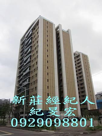 全坤峰華國際館