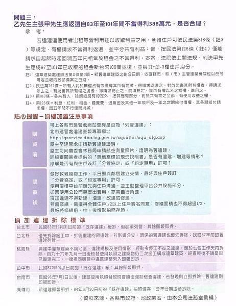 CCI20130610_0001