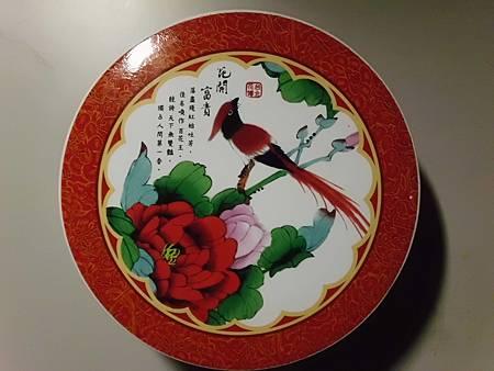台北花博全期票18 (59).JPG