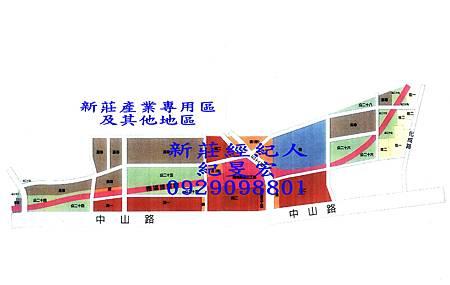 新北市知識產業園區規劃內容2.jpg