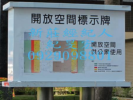 五星尊爵NO.7 (8)-1.jpg