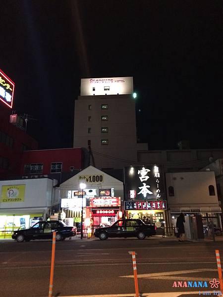 Mercure Hotel Narita.JPG