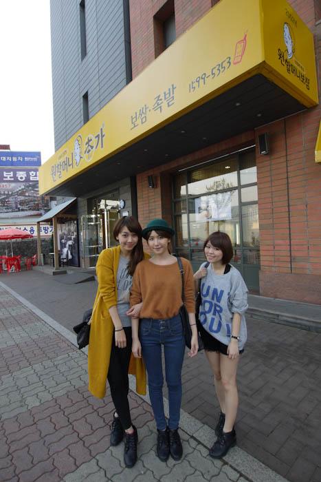 2011.10韓國連線  (25).jpg