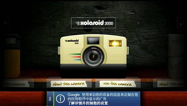 RETRO2.jpg