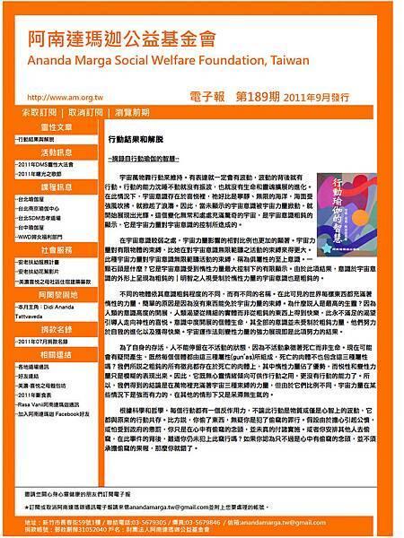 v189_pdf.jpg