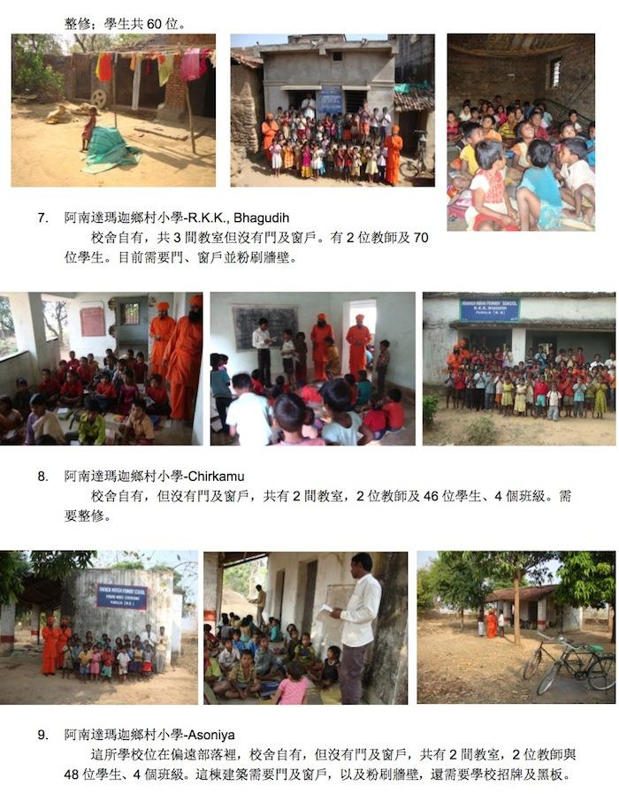 Village Schools-3