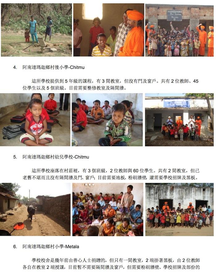Village Schools-2