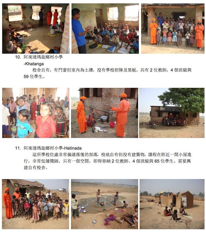 Village Schools-4